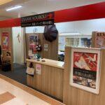 3月12日 新百合丘OPA店オープン!