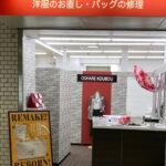 6月7日 上本町店オープン!