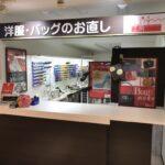 5月22日 高崎モントレー店リニューアルオープン!